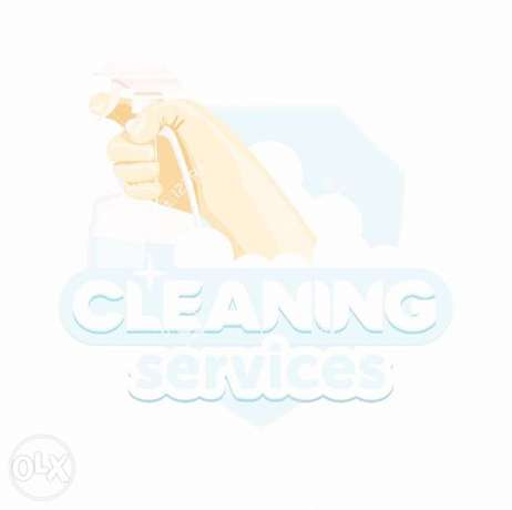 Vip cleaning service