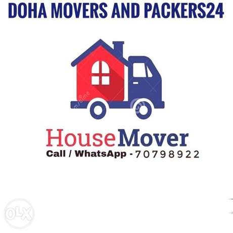 By #( Qatar Movers and Packers Services ) The best moving service in Q
