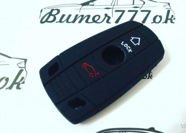 Чохол чехол на ключ ромб BMW бмв е38 е39 е46 е53 е60 е70 e38 e39 e60 ... ff5fd8118066a
