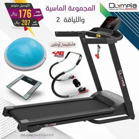 Olympia sports offer RO 176.00