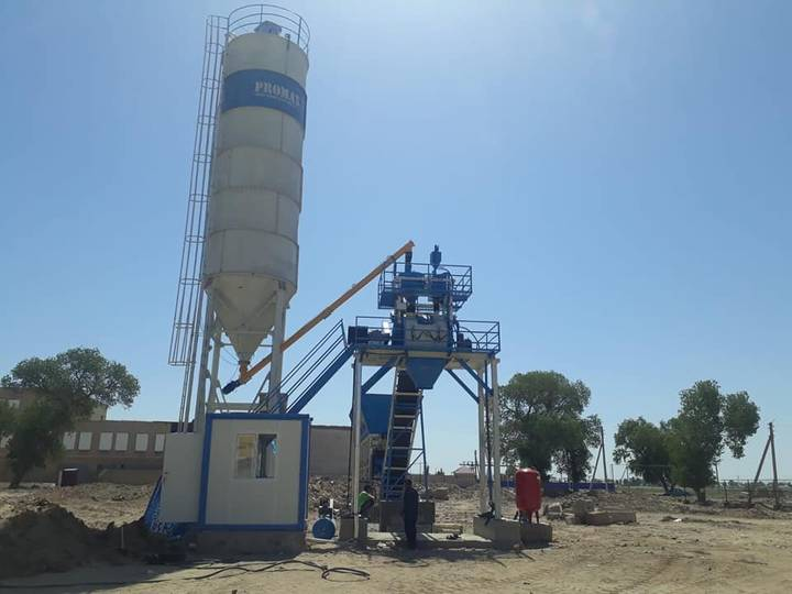 Promax-Star COMPACT  Concrete Batching Plant C60-SNG   60 m3/h