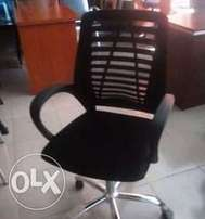 Exotic office chair