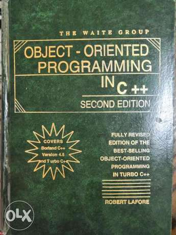 Object Oriented Programming in C++ (Second Edition) - The Waite Group