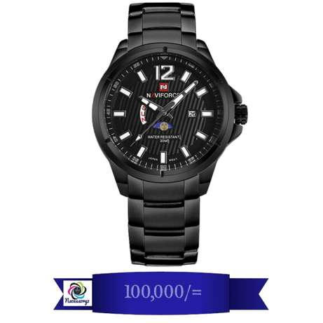 Naviforce watches with 1 year warranty Kampala - image 3