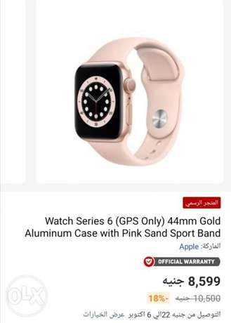 watch series 6 Gps only 44mm Gold Aluminum case wite pink sand sport
