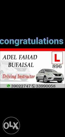 Driving instructor for private license
