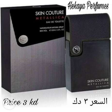 Skin Couture Metallica pour homme EDT by Armaf and free delivery