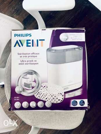 HOT DEAL! Philips Avent Sterilizer 4in1