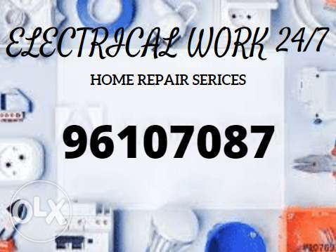 Contact me for the best and fast electrical service