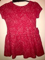 Плаття Б У - Одяг для дівчаток - OLX.ua a63428cffda24