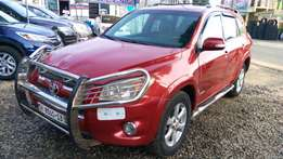 Strong Rav4 2012 model for quick sale PRICE NEGOTIABLE