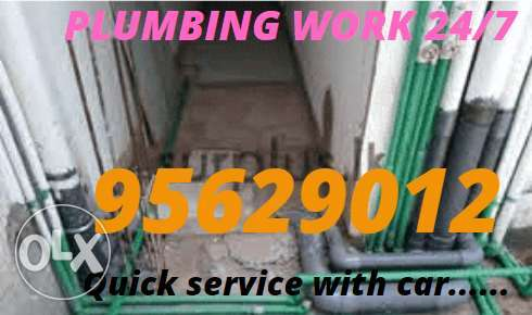Surprising disengages from other electric and plumbing services in the