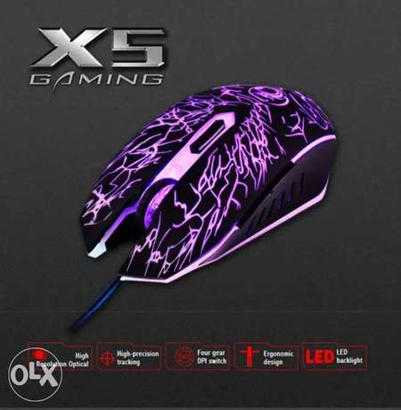 Gaming Mouse [iMice X5]