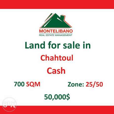 CATCHY Land 50000$!!Chahtoul!
