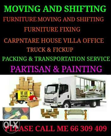 Moving shifting carpntare service