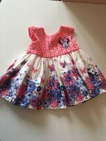 Disney - Одежда для девочек - OLX.ua e0a50d9029b56