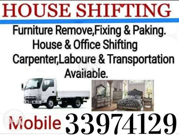 strong Apartment shifting moveing service 24 hours