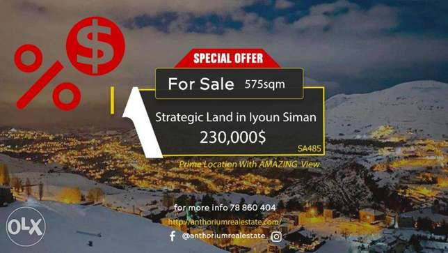 Land in Iyoun El Siman Faqra with Amazing Viewارض في عيون السيمان فقرا فقرا -  4