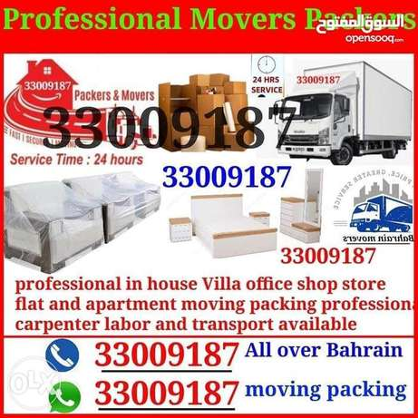 Relocate anywhere in Bahrain professional movers Packers