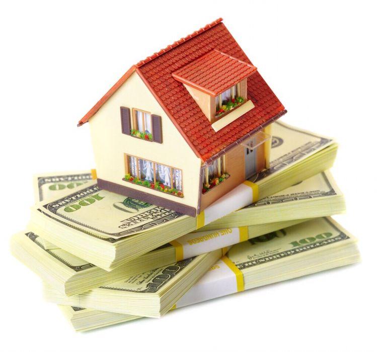 даю деньги под залог недвижимости