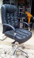 DG Executive Office Leather Chair (8500)