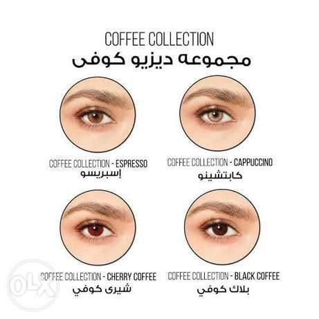 Lenses desio yearly عدسات ديسيو سنوي