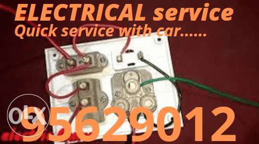 We offer foolishly hot electric and plumbing help with vehicle and exc