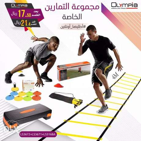 fitness kit from Olympia