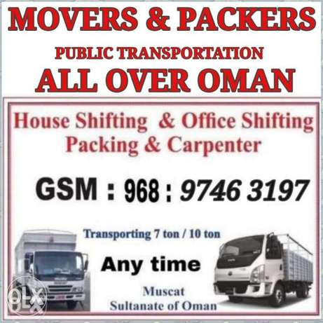 Packing and movers Packers