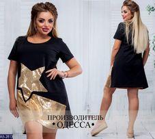 Жіночий одяг Могилів-Подільський  купити одяг для жінок d618a5a28b21e