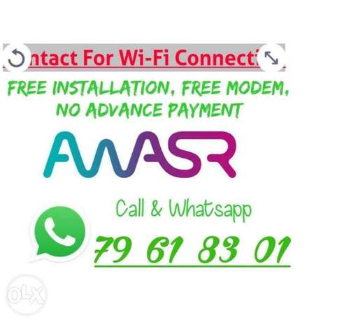 Unlimited Awasr WiFi fiber internet connection available
