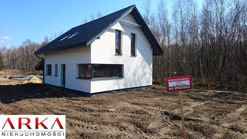 Dom na sprzedaż, Czyżowice, wodzisławski, śląskie - Foto 1