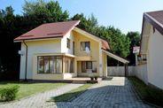 Casa de vanzare, Argeș (judet), Bascov - Foto 2