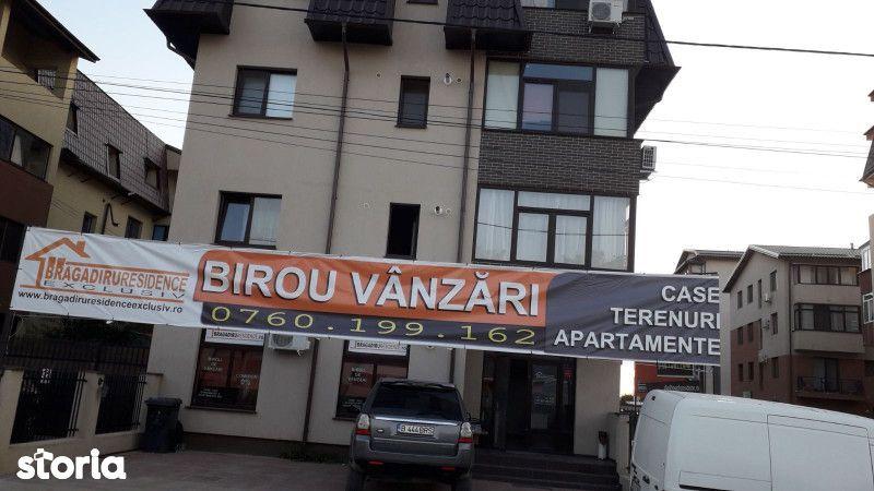 Spatiu Comercial de inchiriat, București (judet), Șoseaua Alexandriei - Foto 2