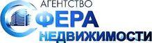 Агентство недвижимости: Sfera Nedvizhimosti - Днепродзержинск, Дніпродзержинськ, Днепропетровская область