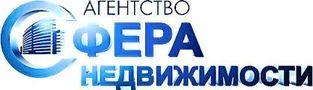 Агентство недвижимости: Sfera Nedvizhimosti