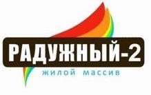 Агентство недвижимости: ЖК Радужный - Одесса, Одеса, Одесская область