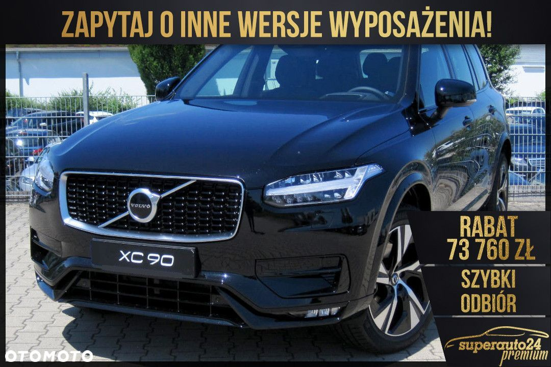 Volvo XC 90 2.0 D5 AWD (235KM)| R-DESIGN 7 miejsc + Xenium + Business Connect PRO| - 1