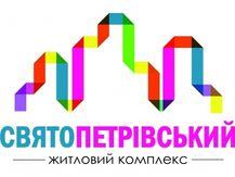 Компании-застройщики: ЖК Святопетровский - Киев, Київ, Киевская область