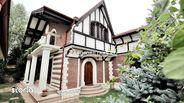 Casa de vanzare, Mureș (judet), Bulevardul 1848 - Foto 1
