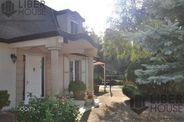 Dom na sprzedaż, Czosnów, nowodworski, mazowieckie - Foto 1