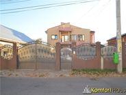 Casa de inchiriat, Bacău (judet), Strada Venus - Foto 8