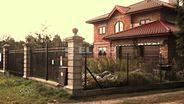 Dom na sprzedaż, Parcela-Obory, piaseczyński, mazowieckie - Foto 5