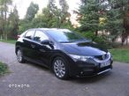 Honda Civic 2.2 150 KM Exclusive Navi+ xenon,skóra,full wypas - 17