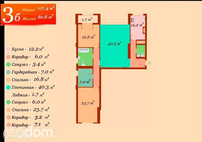 Квартира на продажу, Днепропетровск, Днепропетровская область, Кировский, Кирова 16 - Foto 1008
