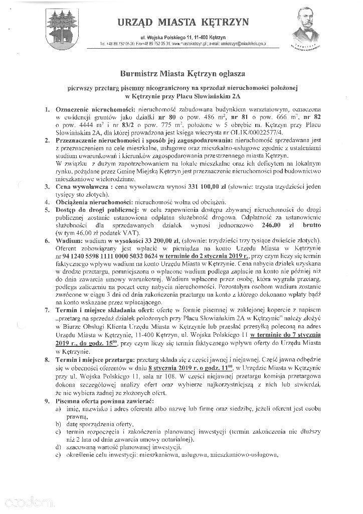 Działka na sprzedaż, Kętrzyn, kętrzyński, warmińsko-mazurskie - Foto 3
