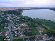 Lokal użytkowy na sprzedaż, Zbąszyń, nowotomyski, wielkopolskie - Foto 4