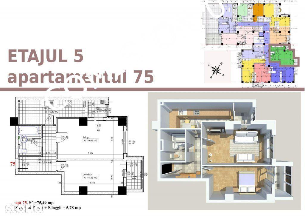 Apartament de vanzare, Argeș (judet), Găvana - Foto 12