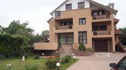 Casa de vanzare, Neamț (judet), Dărmănești - Foto 1