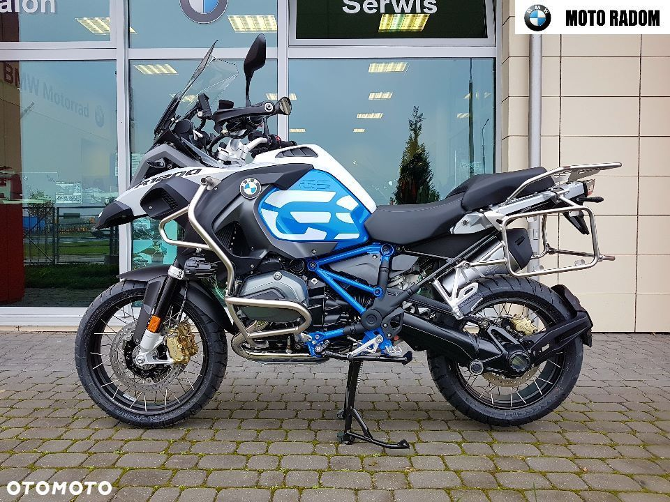 BMW Adventure BMW R1200GS ADVENTURE Rallye 2018 full TFT dealer BMW Moto Radom - 6